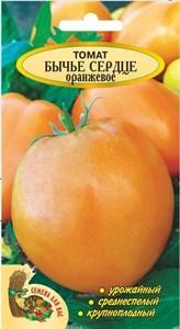 Томат БЫЧЬЕ СЕРДЦЕ ОРАНЖЕВОЕ РС1,  0,1 гр. Среднеспелый, высокорослый