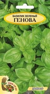 БАЗИЛИК ГЕНОВА РС1, 0,5 грамм. Однолетник, среднеранний, зеленый 55-65см, пряность
