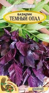 БАЗИЛИК ТЁМНЫЙ ОПАЛ РС1, 0,5 грамм. Однолетник, фиолетовый 25-35 см, пряность, запах душистого перца