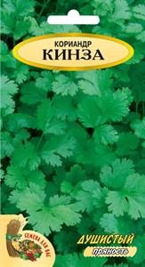 КОРИАНДР КИНЗА РС1, 2 грамма. Душистая пряность, куст компактный, высокоурожайный