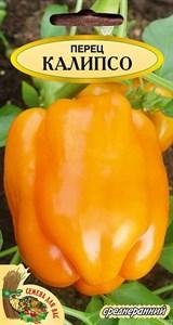Перец сладкий КАЛИПСО РС1, 0,1 грамм. Среднеранний, штамбовый, низкорослый, кубовидный, темно-желтый