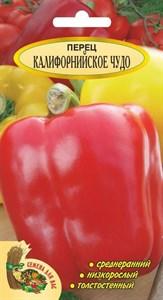 Перец сладкий КАЛИФОРНИЙСКОЕ ЧУДО РС1, 0,2 грамма (25шт). Среднеранний, низкорослый, толстостенный, красный