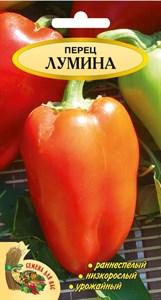 Перец сладкий ЛУМИНА РС1, 0,2 (25шт). Среднеранний, низкорослый, высокоурожайный, конусовидный